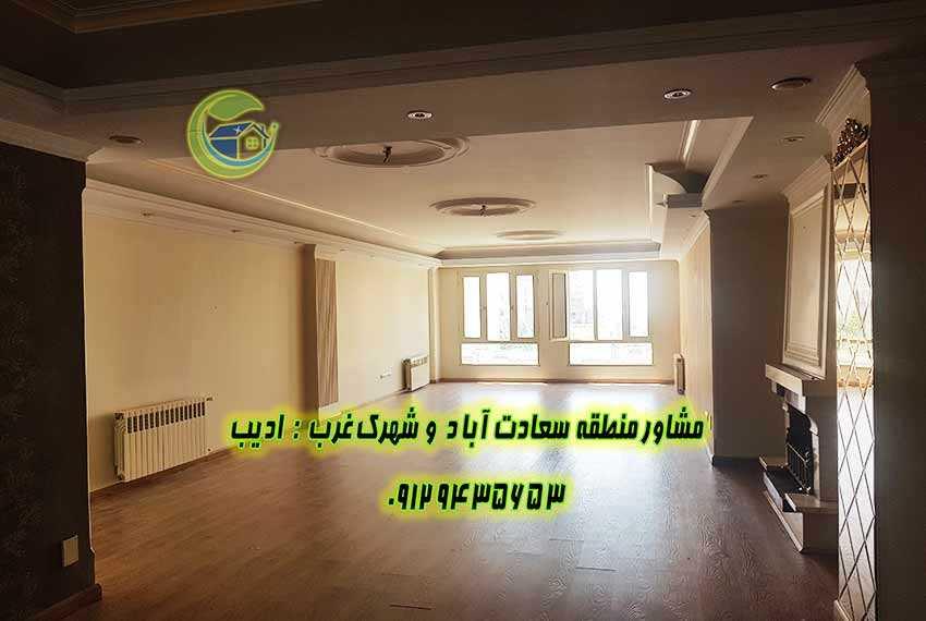 خرید خانه سعادت آباد
