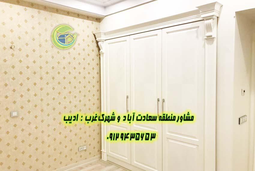 خرید فروش آپارتمان در سعادت آباد تهران