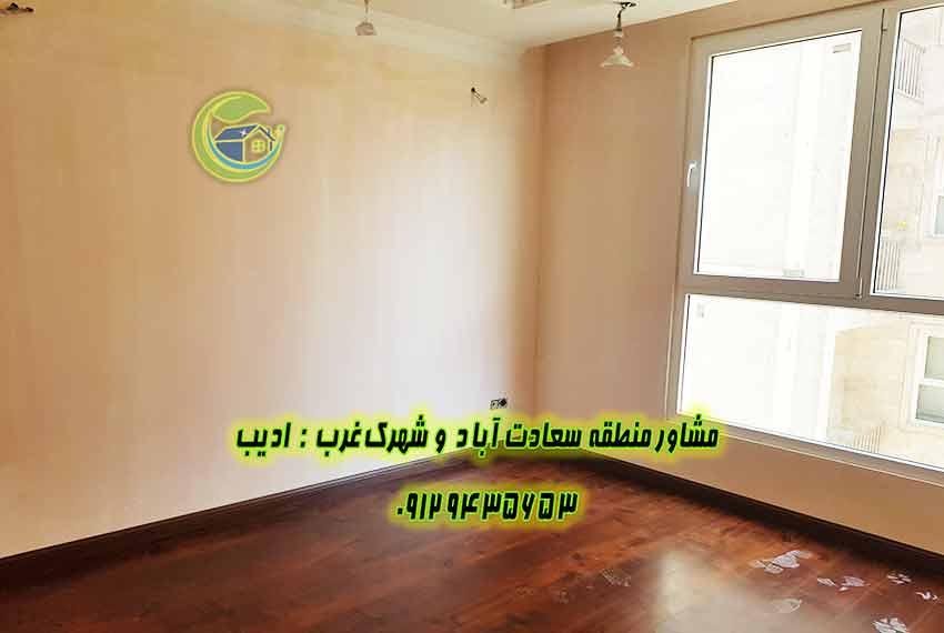 خرید و فروش آپارتمان فلامک شهرک غرب