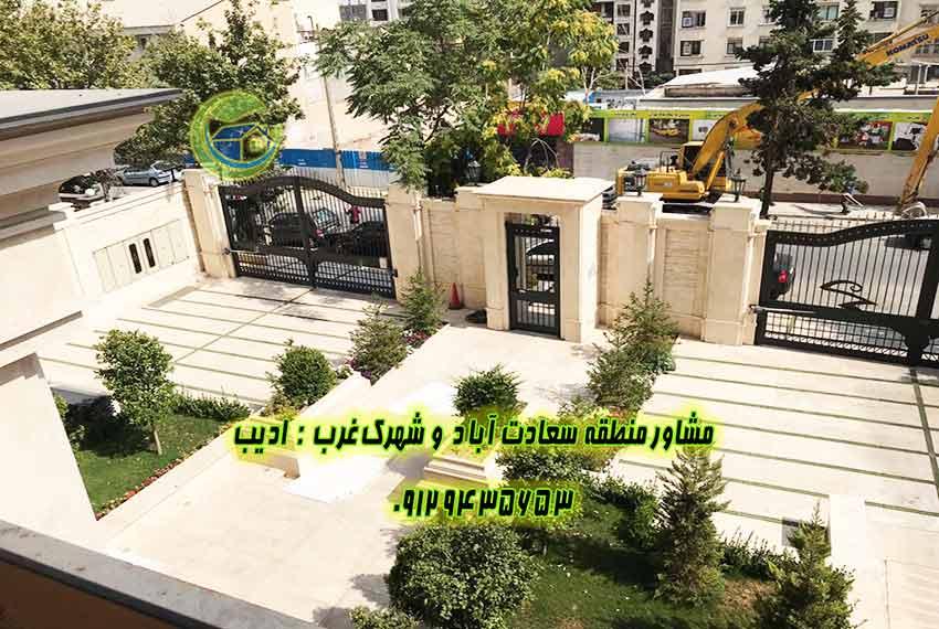 سازه مارکدار سعادت آباد
