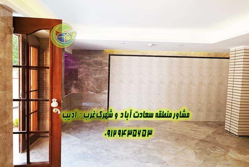 سرو فروش اپارتمان سعادت آباد