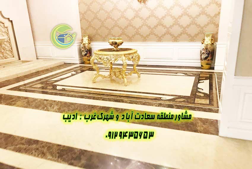 سعادت آباد خرید آپارتمان 300 متری نوساز