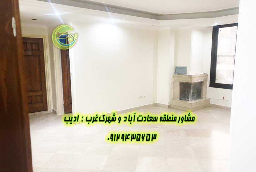 سعادت آباد میدان شهرداری 75 متری