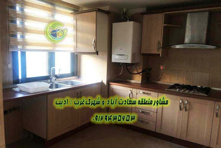 فروش آپارتمان بلوار شهرداری 75 متری