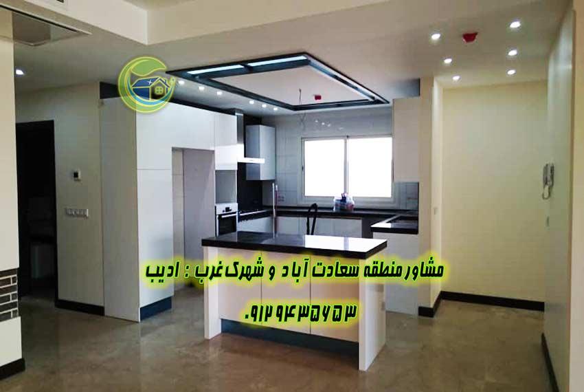 فروش آپارتمان سعادت آباد 175 متری