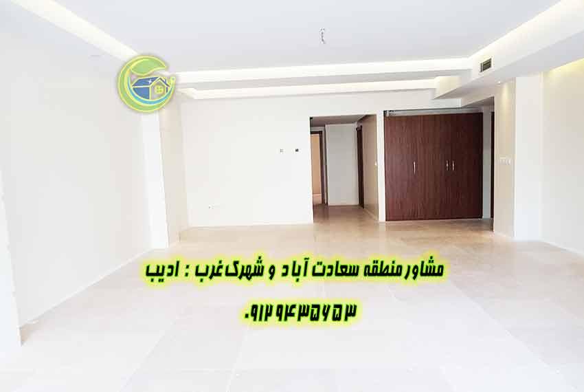 فروش آپارتمان ۱۵۲ متر سرو