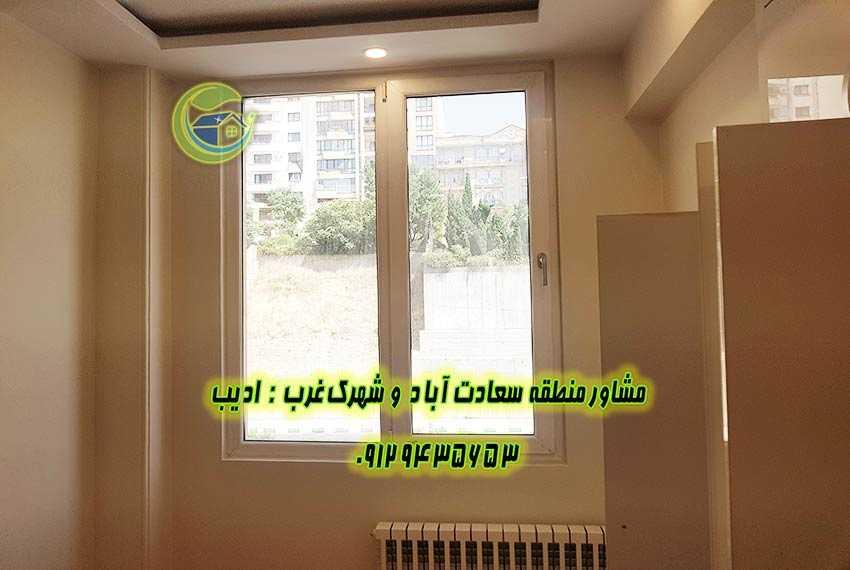 فروش آپارتمان 120 متری در سعادت آباد میدان کاج