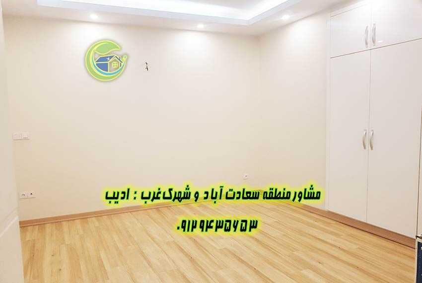 فروش آپارتمان 120 متری سعادت آباد مروارید