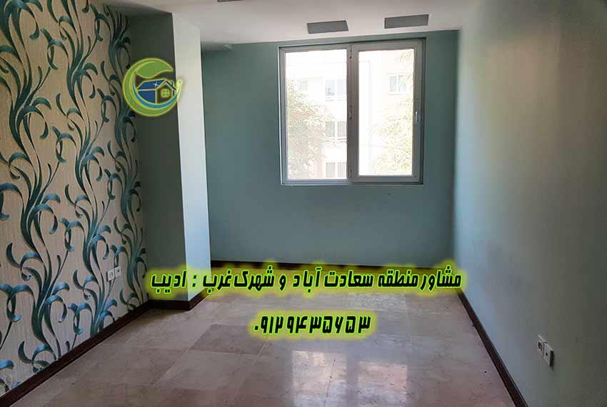 فروش آپارتمان 180 متری سعادت آباد بلوار فرهنگ