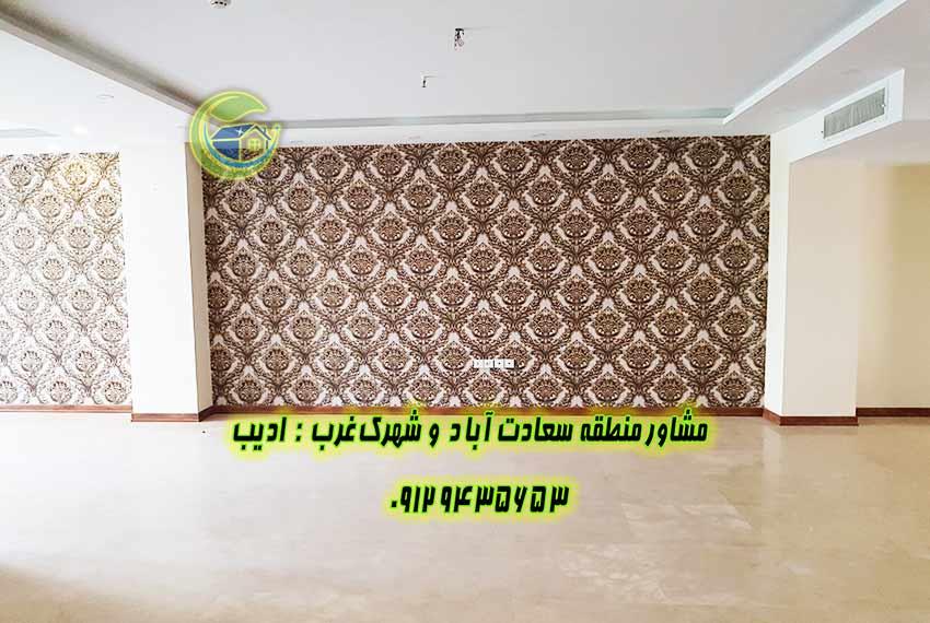 فروش مسکونی (آپارتمان، خانه، زمین)
