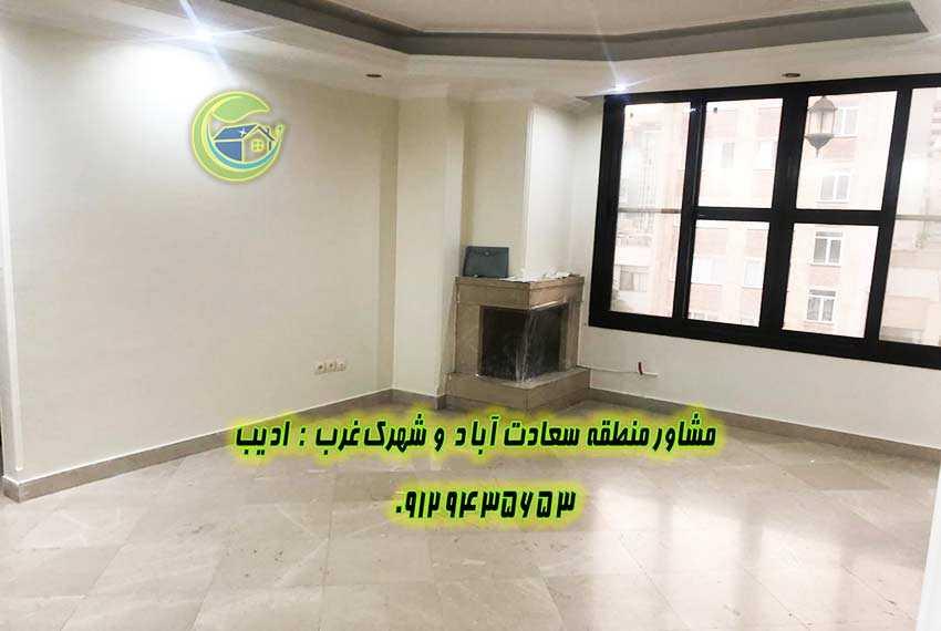 قیمت آپارتمان بلوار شهرداری 75 متری