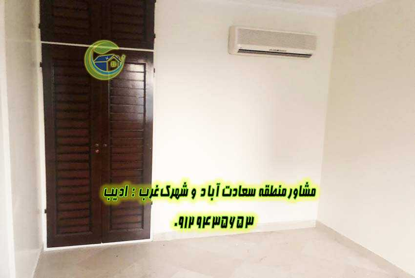 قیمت آپارتمان سعادت آباد