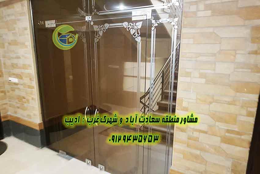 قیمت آپارتمان 120 متری در سعادت آباد