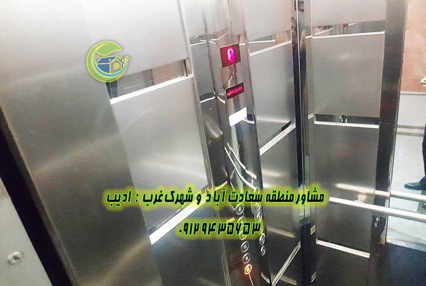 قیمت برای فروش آپارتمان سعادت آباد 24 متری
