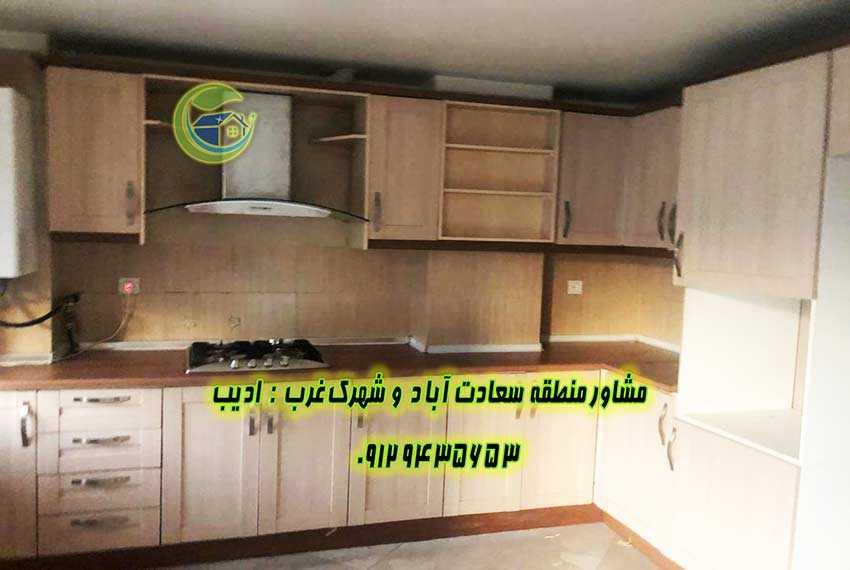 میدان شهرداری سعادت آباد 75 متری آپارتمان فروشی