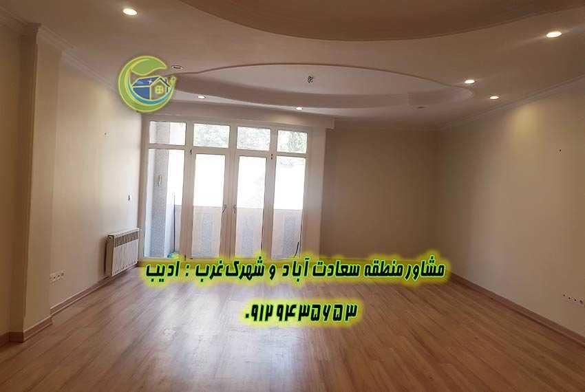 120 متر مروارید سعادت آباد
