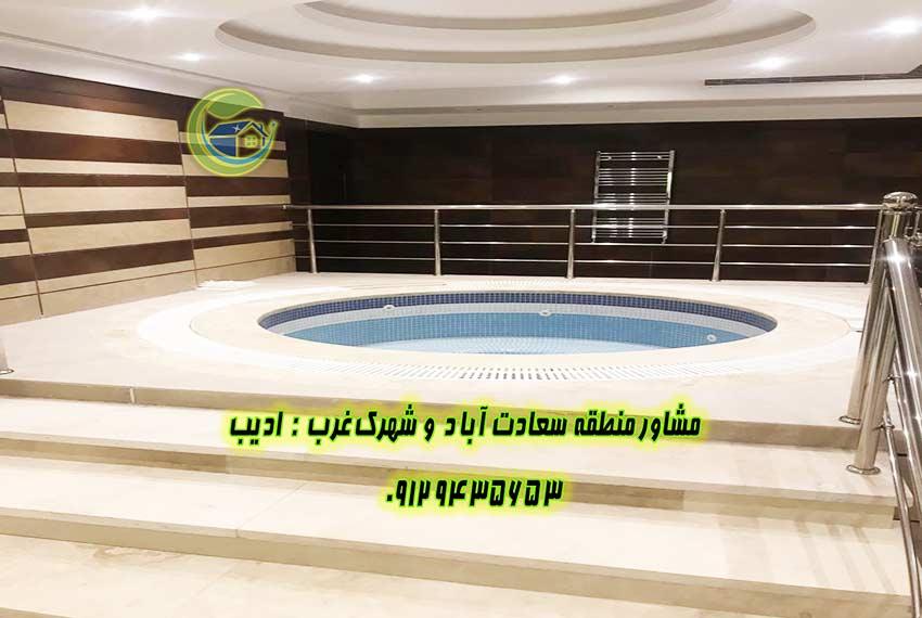 300 متر آپارتمان نوساز سعادت آباد