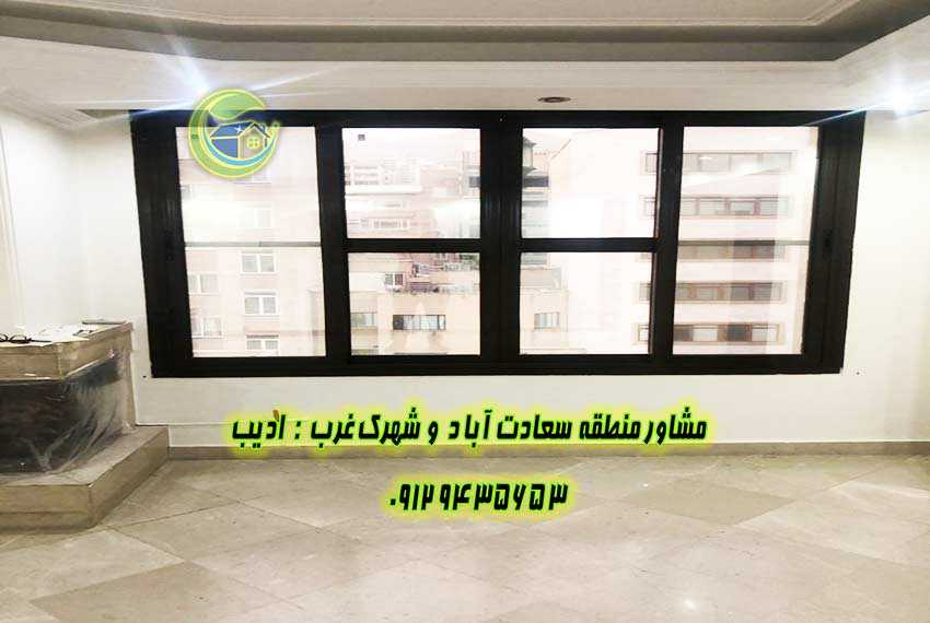 75 متر سعادت آباد شهرداری سعادت آباد
