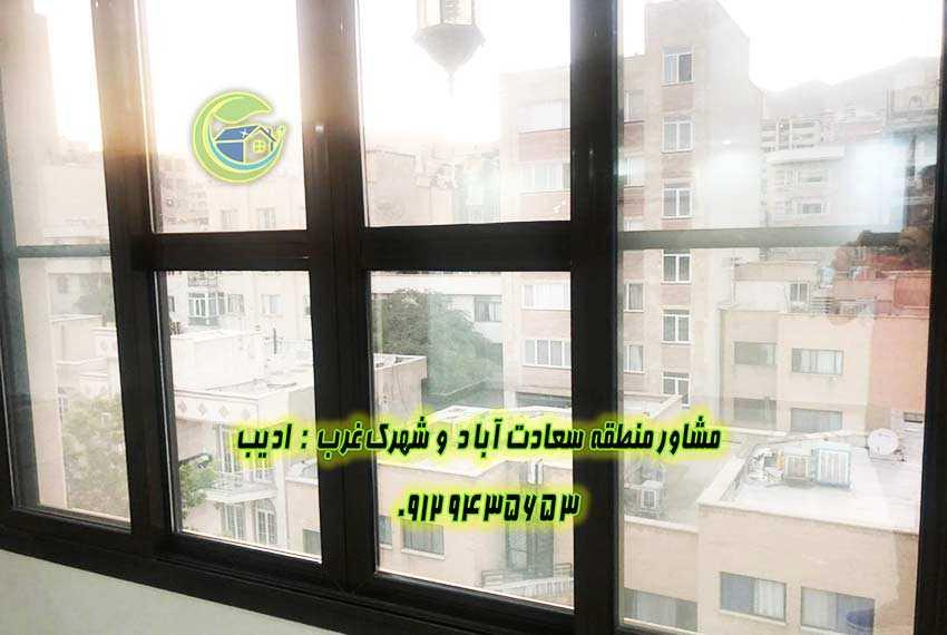 75 متر میدان شهرداری
