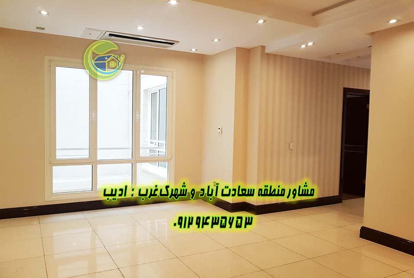 آپارتمان خرید و فروش در تهران سعادت آباد