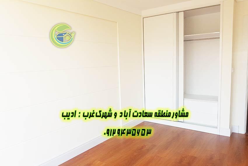 آپارتمان رهن واجاره سعادت آباد