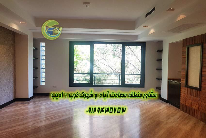 آپارتمان 2 خواب خیابان مجد سعادت آباد