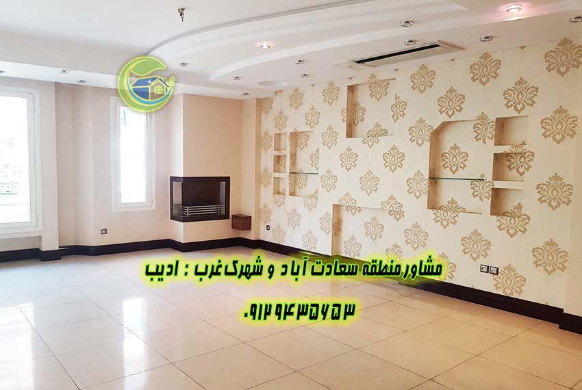 آپارتمان 220 متری سعادت آباد