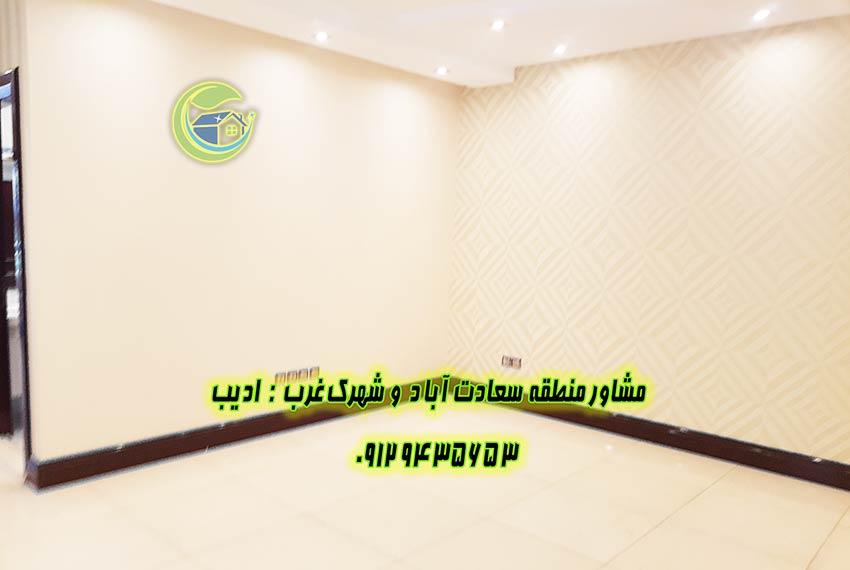 املاک در سعادت آباد