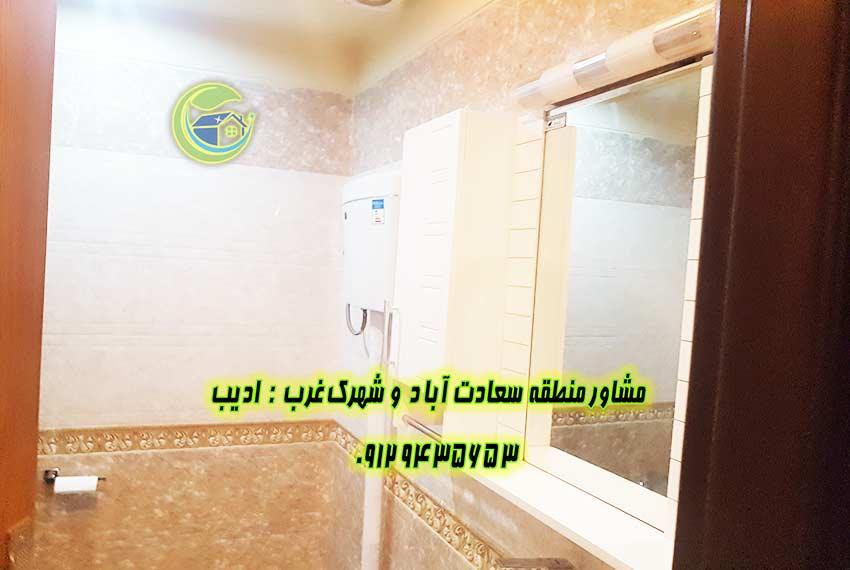 خرید آپارتمان در آسمانها سعادت آباد