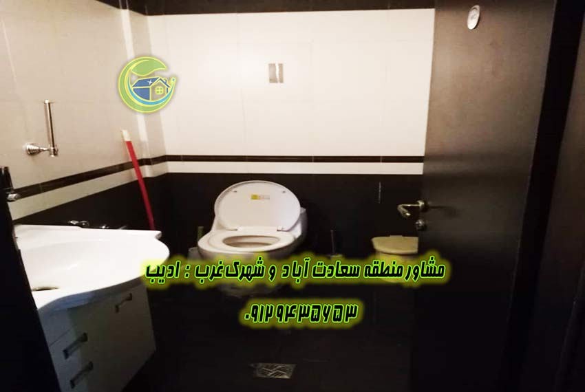 خرید اپارتمان علامه سعادت آباد