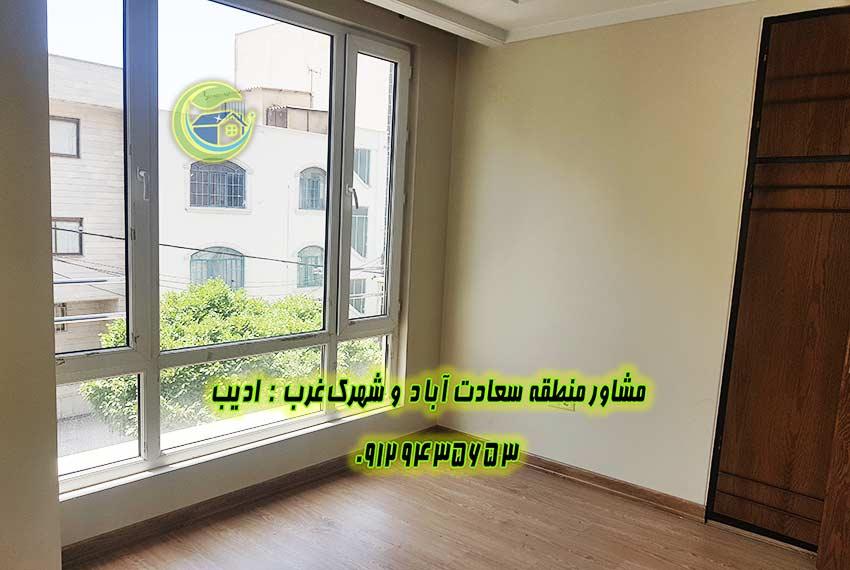 خرید خانه آسمان سعادت آباد