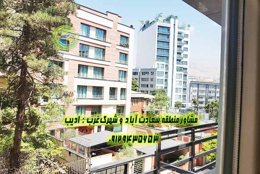 خرید خانه در 24 متری سعادت آباد