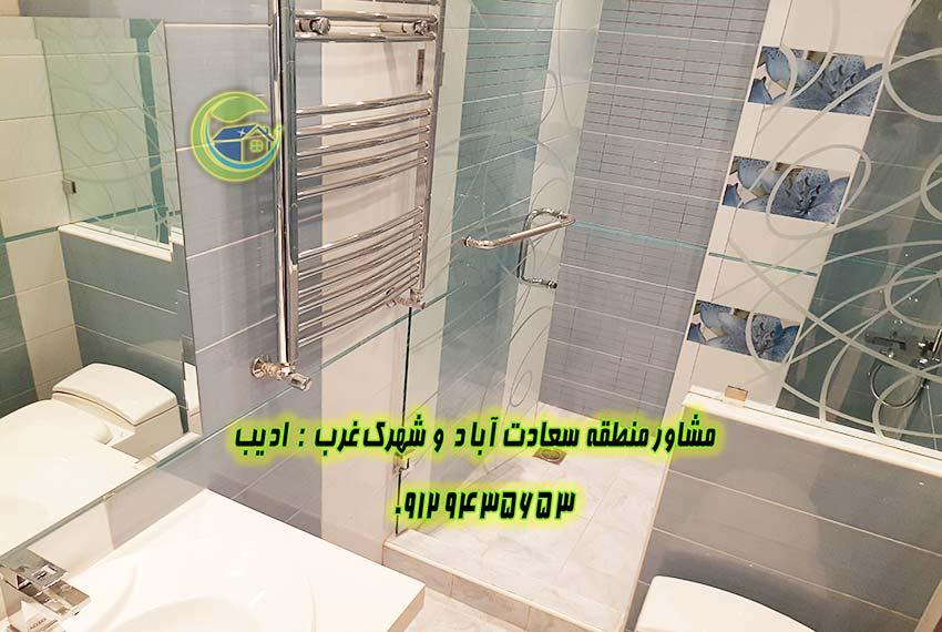 خرید خانه 24 متری سعادت آباد