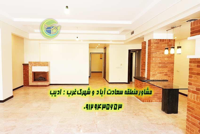 خرید و فروش آپارتمان بالای کاج