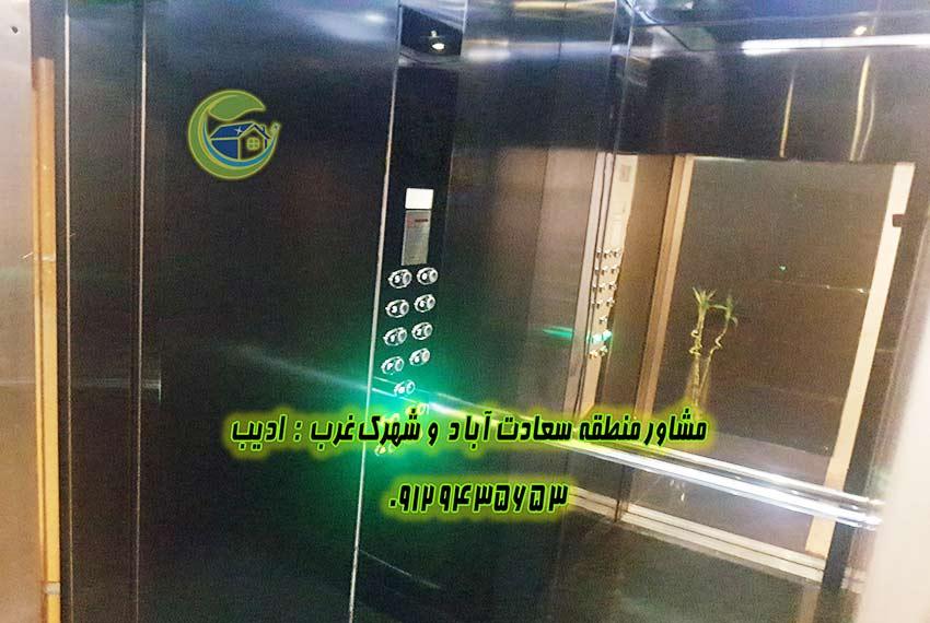 سرو شرقی سعادت اباد خیابان مجد