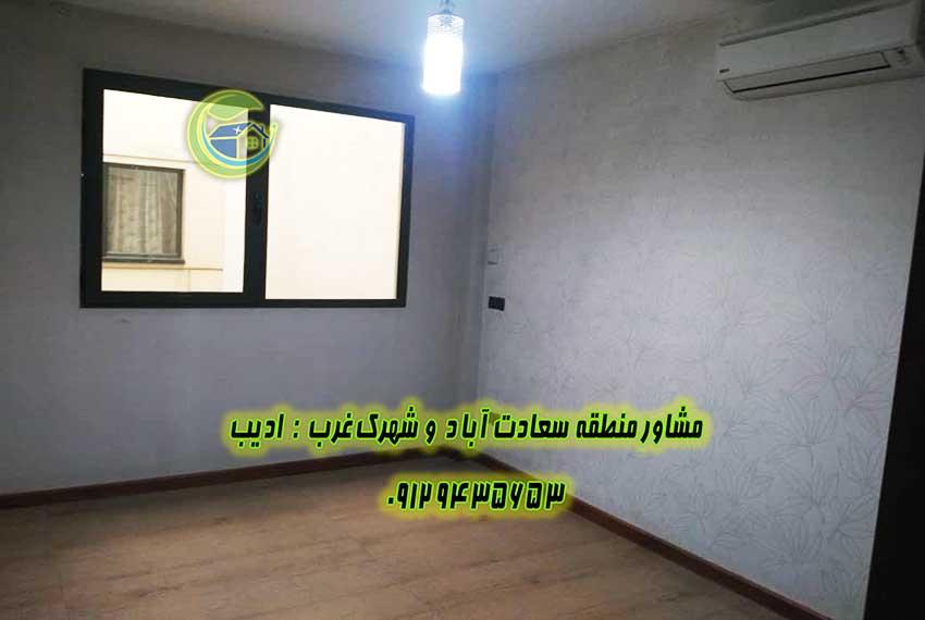 سعادت آباد خرید آپارتمان علامه