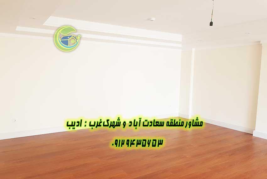 سعادت اباد رهن کامل خیابان مروارید