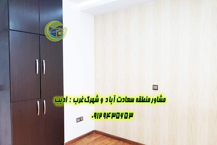 صرافها سعادت آباد