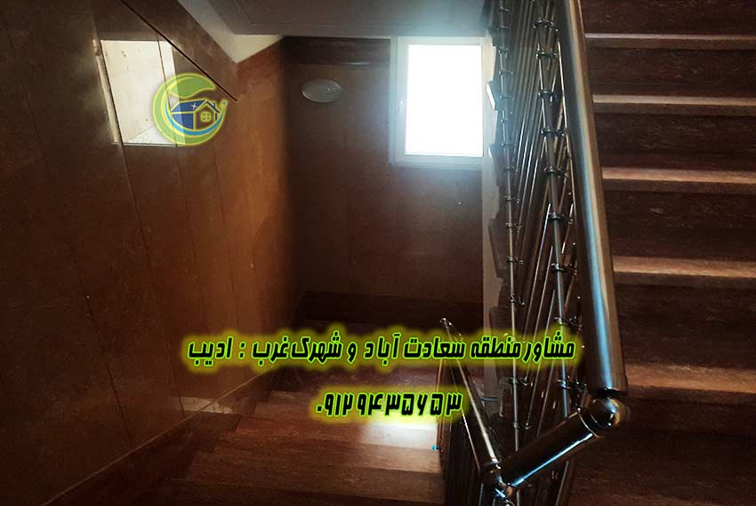 فروش آپارتمان آسمان سعادت آباد