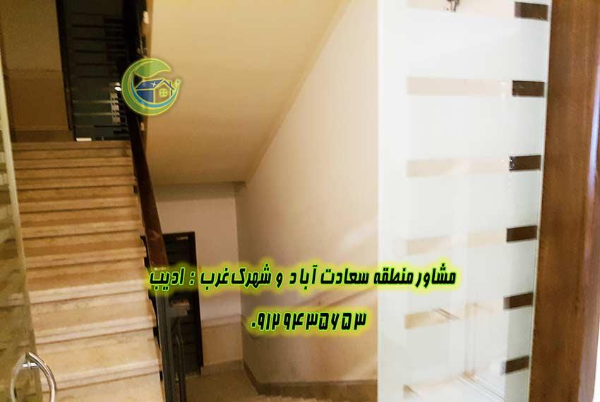 فروش آپارتمان سعادت آبا بالای کاج