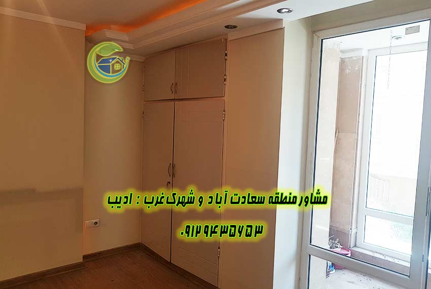 فروش آپارتمان 155 متری سعادت آباد
