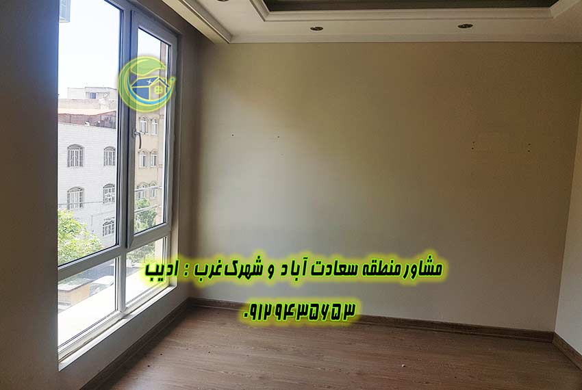 فروش خانه سعادت آباد آسمان ها