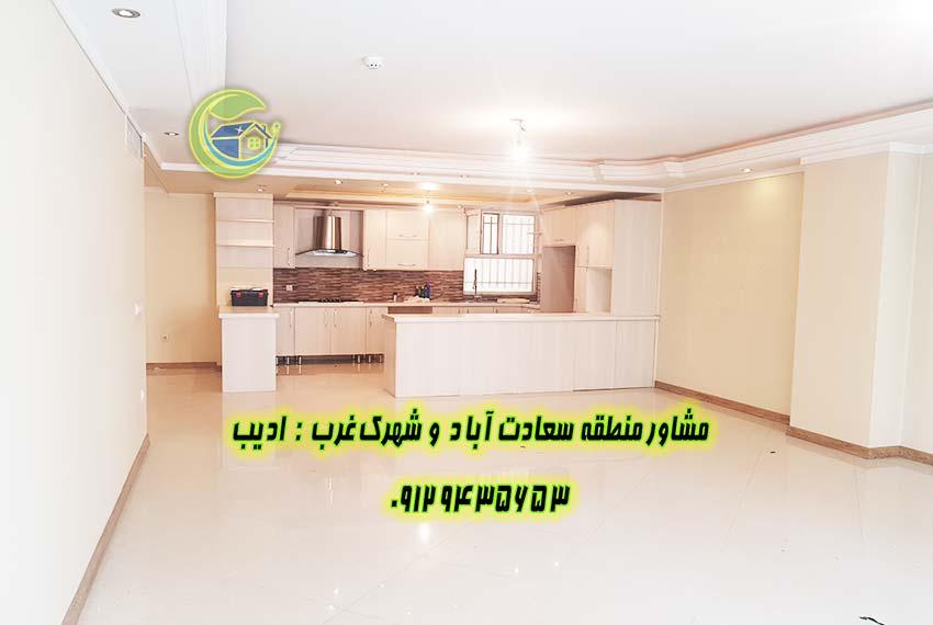 قیمت آپارتمان در سعادت آباد آسمانها
