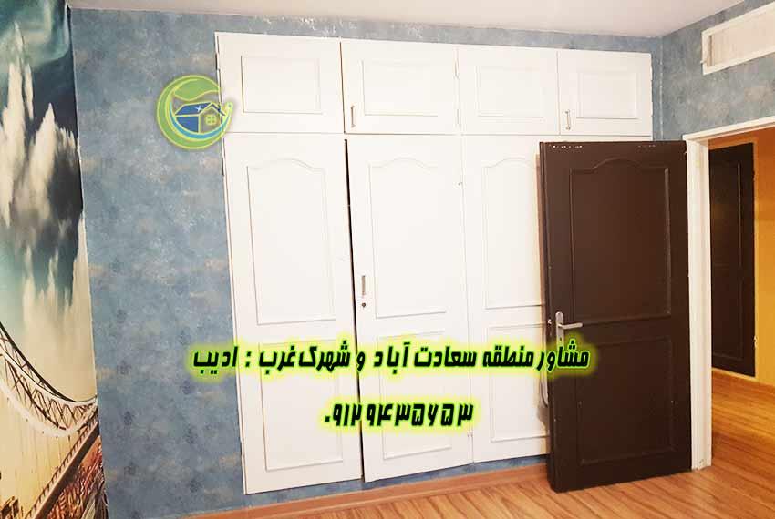 قیمت آپارتمان رهن و اجاره ای در سعادت آباد