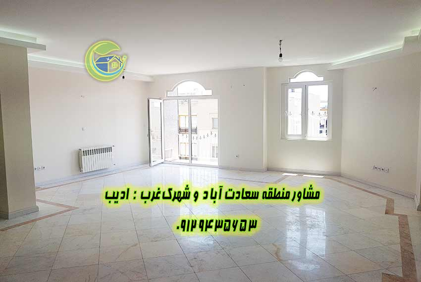 قیمت برای آپارتمان در سعادت آباد