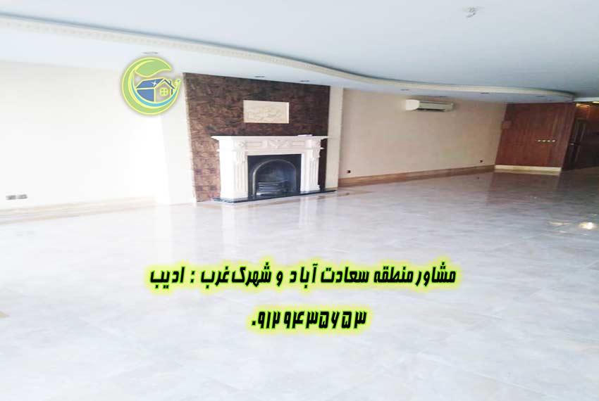 قیمت برای فروش آپارتمان سعادت آباد