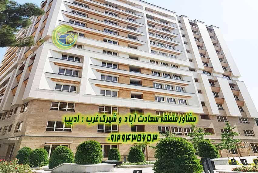 مجتمع مسکونی باغ بهشت بلوار 24 متری
