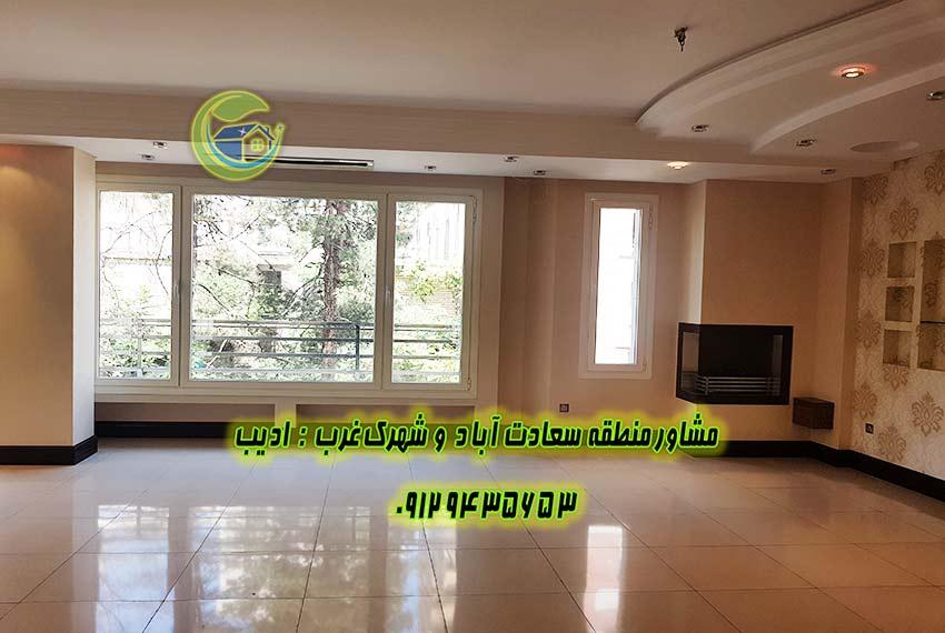 مشاور املاک 24 متری سعادت آباد