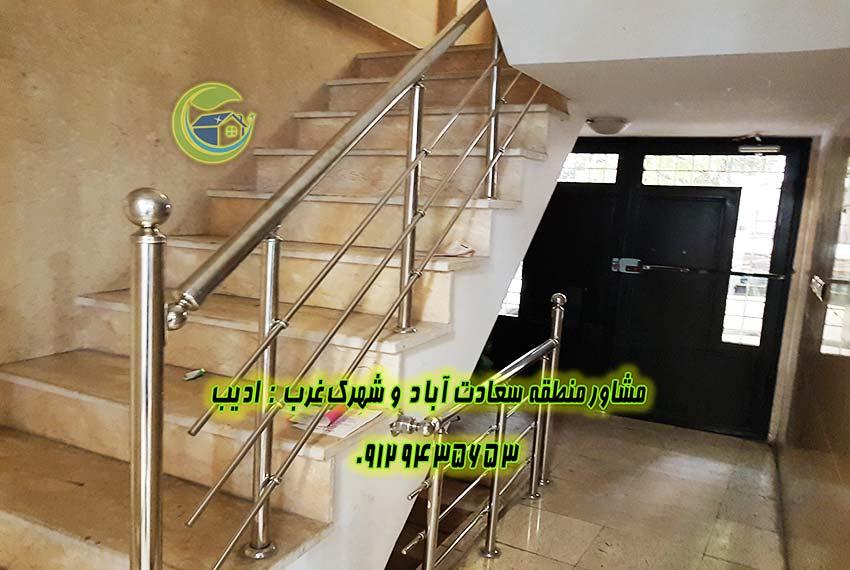 آپارتمان برای خرید در سعادت آباد