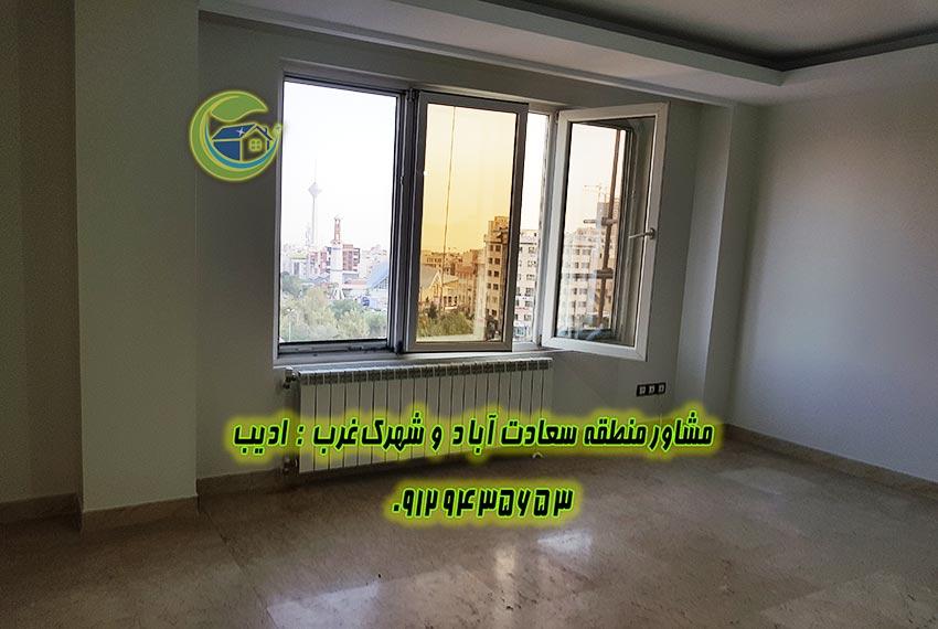 آپارتمان سعادت آباد علامه 90 متری